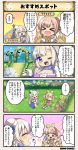 >o< 4koma anagallis_(flower_knight_girl) bangs blue_eyes bow braid character_name comic costume_request flag flower flower_knight_girl garden hair_bow hair_flower hair_ornament hat hime_cut light_brown_hair one_eye_closed sailor_hat silver_hair sparkle sparkling_eyes speech_bubble tagme translation_request twintails usagigiku_(flower_knight_girl) violet_eyes |_|
