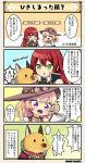 ... 2girls 4koma :d achillea_(flower_knight_girl) animal bangs blonde_hair blush breasts character_name collar comic costume_request dog dog_collar dot_eyes dot_nose flower_knight_girl green_eyes hat long_hair maronie_(flower_knight_girl) multiple_girls open_mouth paper redhead ruler smile speech_bubble sweat tagme translation_request violet_eyes