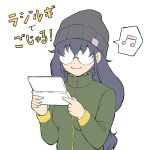 1girl 49s-aragon beamed_eighth_notes blue_hair glasses handheld_game_console jacket long_hair low-tied_long_hair musical_note opaque_glasses purple_hair radirgy simple_background solo spoken_musical_note tadayo_aita white_background