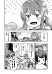 1boy 3girls absurdres admiral_(kantai_collection) agano_(kantai_collection) braid comic gloves greyscale hairband hat highres imu_sanjo kantai_collection kotatsu long_hair midriff monochrome multiple_girls naganami_(kantai_collection) noshiro_(kantai_collection) peaked_cap pleated_skirt school_uniform serafuku single_thighhigh skirt sleeveless table thigh-highs translation_request twin_braids under_kotatsu under_table
