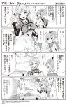 2girls 4koma ahoge azur_lane bangs black_gloves black_ribbon breasts camisole comic commentary_request crown eyebrows_visible_through_hair fish_hair_ornament gloves hair_between_eyes hair_ornament hand_up hat high_ponytail highres hori_(hori_no_su) javelin_(azur_lane) large_breasts mini_crown monochrome multiple_girls open_mouth party_hat ponytail ribbon seattle_(azur_lane) shirt sidelocks single_glove sleeveless sleeveless_shirt smile thigh-highs translation_request