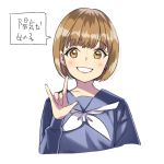 1girl \m/ bangs blue_sailor_collar blue_shirt blush brown_eyes brown_hair cropped_torso eyebrows_visible_through_hair grin hand_up highres long_sleeves looking_at_viewer matsuzaki_miyuki neckerchief original sailor_collar school_uniform serafuku shirt short_hair simple_background smile solo upper_body white_background white_neckwear