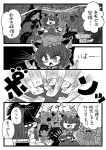 4koma 6+girls :d ^_^ animal_ears cat_ears chen closed_eyes closed_eyes clothes comic fang fox_ears futatsuiwa_mamizou hakurei_reimu hat imaizumi_kagerou inaba_tewi kaenbyou_rin komano_aun monochrome multiple_girls open_mouth paw_print paws rabbit_ears raccoon_ears smile touhou translation_request wily_beast_and_weakest_creature wolf_ears yakumo_ran yt_(wai-tei)