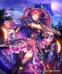 1girl armor armored_dress boots breastplate breasts building cape company_name copyright_name cross cross_necklace detached_collar dress drill_hair dutch_angle esukee fire flower frilled_dress frills full_moon gun hair_flower hair_ornament hair_ribbon helmet holding holding_gun holding_weapon jewelry juliet_sleeves knee_boots leaf long_hair long_sleeves looking_at_viewer medium_breasts moon multiple_boys necklace night night_sky official_art outdoors outstretched_hand over_shoulder parted_lips pink_hair puffy_sleeves ribbon rose sengoku_enbu_-kizna- shoulder_armor sky smile solo_focus standing thigh-highs torch tree twin_drills twintails violet_eyes weapon weapon_over_shoulder