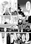 1boy 1girl 4koma ahoge artoria_pendragon_(all) black_dress black_ribbon blonde_hair breasts cleavage comic commentary cross cross_necklace dark_persona detached_sleeves dress emiya_shirou fate/stay_night fate_(series) gothic_lolita hair_bun highres holding holding_sword holding_weapon jewelry kotomine_shirou_(fanfic) lolita_fashion medium_breasts necklace otama_(atama_ohanabatake) redhead ribbon saber saber_alter sword tagme translation_request weapon what_if yellow_eyes