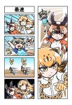 ! >:) 3girls 4koma :< :3 :o acesrulez animal_ears animal_print bangs bare_arms bike_shorts bird_tail bird_wings blonde_hair blush_stickers brown_eyes brown_hair cheering cheetah_(kemono_friends) cheetah_ears cheetah_print cheetah_tail closed_eyes closed_mouth clothes_writing comic commentary_request constricted_pupils day elbow_gloves empty_eyes english_text extra_ears eyebrows_visible_through_hair eyeshadow floating_hair gloves greater_roadrunner_(kemono_friends) grey_hair hair_between_eyes head_wings highres horizontal_pupils horns jacket kemono_friends light_brown_hair long_hair long_sleeves looking_at_another makeup medium_hair motion_lines multicolored_hair multiple_girls necktie open_clothes open_jacket open_mouth outdoors parted_lips print_gloves print_legwear print_neckwear print_skirt pronghorn_(kemono_friends) running shirt short_sleeves shorts sidelocks skirt smile speech_bubble speed_lines sweat t-shirt tail thigh-highs track_jacket translation_request two-tone_hair v-shaped_eyebrows wings yellow_eyes zettai_ryouiki |d