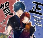 1boy 1girl blue_hair blue_kimono brown_eyes couple earrings erza_scarlet facial_mark fairy_tail flower grey_eyes hair_between_eyes hair_flower hair_ornament haori happy_new_year highres japanese_clothes jellal_fernandes jewelry kimono new_year outstretched_arm red_flower smile yae_chitokiya