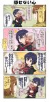 3girls 4koma black_hair blush brown_eyes brown_hair cheek_press chibi closed_eyes coat comic commentary_request dark_skin eyebrows_visible_through_hair grey_eyes hair_between_eyes hair_ornament hairclip hand_on_another's_cheek hand_on_another's_face head_hug highres hinata_nagomi hug multiple_girls navel neckerchief one_eye_closed open_mouth original outstretched_arms pink_hair pointy_ears reiga_mieru school_uniform serafuku short_hair smile tail thought_bubble translation_request youkai yuureidoushi_(yuurei6214)