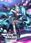 1girl 2019 aqua_eyes aqua_hair artist_request bow bowtie detached_sleeves frilled hand_on_own_chest hat hatsune_miku highres logo long_hair magical_mirai_(vocaloid) microphone mini_hat mini_top_hat miniskirt mismatched_legwear official_art open_mouth pigeon-toed skirt smile solo star starry_background thigh-highs top_hat twintails very_long_hair vocaloid watermark web_address