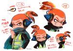 1boy angry black_shirt cape character_sheet domino_mask earmuffs expression_chart expressions fangs high_collar highres inkling long_sleeves mask open_mouth orange_eyes orange_hair pointy_ears shirt short_hair smile splatoon splatoon_(series) splatoon_1 splatoon_2 squidbeak_splatoon suction_cups tentacle_hair tona_bnkz topknot vest yellow_vest