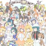 1girl 6+girls :d ^_^ aardwolf_(kemono_friends) animal_ears armadillo_ears bangs bat-eared_fox_(kemono_friends) bat_wings black_hair black_leopard_(kemono_friends) blonde_hair blue_eyes blue_hair blunt_bangs brown_eyes california_sea_lion_(kemono_friends) caracal_(kemono_friends) caracal_ears carrying cheetah_(kemono_friends) cheetah_ears closed_eyes closed_eyes commentary common_bottlenose_dolphin_(kemono_friends) common_raccoon_(kemono_friends) common_vampire_bat_(kemono_friends) dog_(mixed_breed)_(kemono_friends) dog_ears donkey_(kemono_friends) elbow_gloves emperor_penguin_(kemono_friends) eurasian_eagle_owl_(kemono_friends) everyone fennec_(kemono_friends) flag food fox_ears gentoo_penguin_(kemono_friends) giant_armadillo_(kemono_friends) giant_panda_(kemono_friends) giant_pangolin_(kemono_friends) glasses gloves gorilla_(kemono_friends) gradient_hair greater_lophorina_(kemono_friends) greater_roadrunner_(kemono_friends) green_eyes green_hair grey_hair habu_(kemono_friends) hat hat_feather head_wings highres horns humboldt_penguin_(kemono_friends) japari_bun japari_symbol kaban_(kemono_friends) kemono_friends kyururu_(kemono_friends) leopard_(kemono_friends) lesser_panda_(kemono_friends) lifebuoy long_hair lucky_beast_(kemono_friends) margay_(kemono_friends) multicolored_hair multiple_girls northern_white-faced_owl_(kemono_friends) open_mouth orange_hair panda_ears pangolin_ears passenger_pigeon_(kemono_friends) pig_(kemono_friends) pig_ears pirate_hat princess_carry pronghorn_(kemono_friends) raccoon_ears red_panda_ears rockhopper_penguin_(kemono_friends) royal_penguin_(kemono_friends) saltwater_crocodile_(kemono_friends) serval_(kemono_friends) serval_ears short_hair shoulder_carry siberian_tiger_(kemono_friends) signature smile solo spectacled_caiman_(kemono_friends) spot-billed_duck_(kemono_friends) tagme uzuki_machi western_parotia_(kemono_friends) white_hair wings yellow_eyes