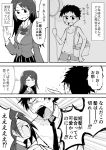 1boy 1girl bandaid butterfly_net comic hair_ornament hairclip hand_net highres insect_cage long_hair neck_ribbon necktie nuka_cola06 original ribbon school_uniform shorts tank_top translation_request