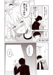 ! ... 1boy 1girl ahoge air_conditioner blush comic commentary_request curtains electric_socket embarrassed fate/grand_order fate_(series) fujimaru_ritsuka_(male) hand_on_another's_head head_on_another's_shoulder hidden_eyes jacket jeanne_d'arc_(alter)_(fate) jeanne_d'arc_(fate)_(all) kouji_(campus_life) leaning_on_person looking_away monochrome nose_blush outstretched_hand pajamas school_uniform sepia shaded_face short_hair sitting sparkle_background spoken_ellipsis spoken_exclamation_mark translation_request window