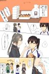 brown_hair coffee comic food green_hair hair_ribbon hakama_skirt highres hiryuu_(kantai_collection) japanese_clothes kaga_(kantai_collection) kantai_collection multiple_girls remodel_(kantai_collection) ribbon samonasu17 short_hair side_ponytail souryuu_(kantai_collection) translation_request twintails white_ribbon zuikaku_(kantai_collection)