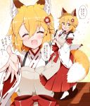 1girl :d ^_^ animal_ears bangs blonde_hair blush closed_eyes closed_eyes commentary_request eyebrows_visible_through_hair facing_viewer fang fox_ears fox_tail hair_between_eyes hair_ornament highres japanese_clothes kanjitomiko ladle looking_at_viewer miko multiple_views open_mouth plate ribbon-trimmed_clothes ribbon-trimmed_sleeves ribbon_trim senko_(sewayaki_kitsune_no_senko-san) sewayaki_kitsune_no_senko-san short_hair smile tail translation_request wooden_floor yellow_eyes