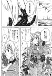 3girls ascot atago_(kantai_collection) beret breasts character_request close-up comic earphones earphones gloves greyscale hair_ribbon hairband hat kagerou_(kantai_collection) kantai_collection large_breasts long_hair long_sleeves military military_uniform monochrome multiple_girls open_mouth pencil_skirt pleated_skirt ribbon rigging school_uniform serafuku shino_(ponjiyuusu) short_sleeves sidelocks skirt smile standing standing_on_liquid translation_request twintails uniform vest