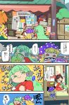 5girls :3 =3 american_flag_legwear american_flag_shirt apron awning bag black_hair blonde_hair bow box checkered checkered_kimono chibi clenched_hand clownpiece comic day display_case fairy_wings from_behind green_eyes green_hair hair_bow hair_tubes hakurei_reimu hat heart highres horn_grab horns indoors japanese_clothes jester_cap kimono komano_aun long_hair lying_on_person meiji_schoolgirl_uniform motoori_kosuzu mouth_hold moyazou_(kitaguni_moyashi_seizoujo) multiple_girls newspaper orange_hair outdoors petting power_pole reading red_eyes red_skirt red_vest redhead sekibanki sitting skirt solid_circle_eyes solid_oval_eyes standing storefront table tatami tears touhou translation_request very_long_hair vest wings