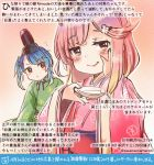 2girls alcohol alternate_costume blue_hair blush brown_eyes colored_pencil_(medium) commentary_request cup dated eyebrows_visible_through_hair fukae_(kantai_collection) green_kimono hat holding japanese_clothes kantai_collection kimono kirisawa_juuzou long_hair multiple_girls numbered pink_kimono purple_hair sakazuki sake short_hair side_ponytail smile tate_eboshi tongue tongue_out traditional_media translation_request tsushima_(kantai_collection) twitter_username yellow_eyes