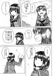 bangs blunt_bangs braid clouds comic eyebrows_visible_through_hair greyscale hand_up kantai_collection kitakami_(kantai_collection) long_hair long_sleeves looking_at_viewer looking_back monochrome neckerchief ooi_(kantai_collection) open_mouth school_uniform serafuku shino_(ponjiyuusu) sidelocks sky smile sweatdrop translation_request