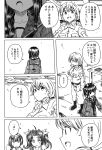 4girls ahoge akashi_(kantai_collection) bangs boots braid character_request clipboard comic greyscale hair_over_shoulder hair_ribbon hairband head_out_of_frame jumpsuit kagerou_(kantai_collection) kantai_collection long_hair monochrome multiple_girls ooi_(kantai_collection) open_mouth parted_bangs ribbon school_uniform serafuku shino_(ponjiyuusu) sidelocks smile table translation_request twintails vest
