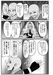 alice_margatroid comic highres monochrome touhou translation_request warugaki_(sk-ii)