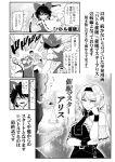 alice_margatroid comic hakurei_reimu highres touhou translation_request warugaki_(sk-ii)