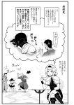 alice_margatroid comic highres kirisame_marisa monochrome touhou translation_request warugaki_(sk-ii)