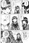bangs blunt_bangs braid close-up closed_eyes comic eyebrows_visible_through_hair greyscale hair_over_shoulder hand_up kantai_collection kitakami_(kantai_collection) long_hair long_sleeves monochrome neckerchief ooi_(kantai_collection) open_mouth school_uniform serafuku shino_(ponjiyuusu) sweatdrop translation_request