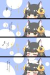 /\/\/\ 1girl 4koma :o absurdres animal_ear_fluff animal_ears azur_lane bangs black_hair blunt_bangs blush chibi closed_eyes closed_mouth comic commander_(azur_lane) commentary_request eyebrows_visible_through_hair flying_sweatdrops fox_ears gloves hair_ornament highres kurukurumagical long_sleeves nagato_(azur_lane) notice_lines out_of_frame parted_lips petting translation_request wavy_mouth white_gloves yellow_eyes