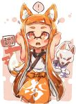 ! 1girl animal_ears apron bangs blunt_bangs blush commentary covering_ears cowboy_shot domino_mask fang fox_ears fox_tail frown harutarou_(orion_3boshi) highres inkling japanese_clothes kemonomimi_mode kimono kitsune long_hair looking_at_viewer mask motion_lines open_mouth orange_apron orange_eyes orange_hair orange_tongue pointy_ears shirt solo splatoon splatoon_(series) splatoon_1 spoken_exclamation_mark standing tail tasuki tentacle_hair waist_apron white_shirt yukata