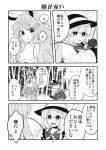 2girls animal_ears blouse buttons comic dress_shirt frilled_sleeves frills greyscale hat highres komeiji_koishi long_hair long_sleeves monochrome multiple_girls necktie page_number rabbit_ears reisen_udongein_inaba scan shirt short_sleeves skirt third_eye tomobe_kinuko touhou translation_request very_long_hair wavy_hair