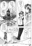 3girls bangs blunt_bangs braid building character_request comic greyscale hair_ribbon hairband kagerou_(kantai_collection) kantai_collection kitakami_(kantai_collection) long_hair long_sleeves looking_back monochrome multiple_girls pleated_skirt ribbon rigging school_uniform serafuku shino_(ponjiyuusu) shoes short_hair short_sleeves skirt smoke socks standing standing_on_liquid thigh_strap translation_request tree vest