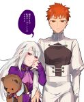 1boy 1girl bear breasts commentary_request doll dress emiya_shirou empty_eyes evil_smile eyebrows_visible_through_hair eyes_visible_through_hair fate/stay_night fate_(series) highres holding holding_arm holding_doll illyasviel_von_einzbern long_hair mind_control otama_(atama_ohanabatake) purple_dress red_eyes short_hair small_breasts smile speed_lines tagme translation_request white_background white_hair