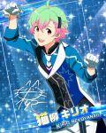 blonde_hair dress green_eyes idolamster idolmaster_side-m nekoyanagi_kirio short_hair smile