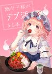 1girl bangs blue_dress blue_headwear blue_neckwear blue_ribbon blue_sash blush breasts center_frills commentary_request cup dated dress eating egg_yolk food fork frilled_shirt_collar frills hair_between_eyes hat head_tilt highres hitodama holding holding_fork juliet_sleeves konpaku_youmu long_sleeves looking_at_viewer meat medium_breasts mob_cap mochacot neck_ribbon open_mouth outline pink_background pink_hair puffy_sleeves red_eyes ribbon ribbon-trimmed_collar ribbon_trim saigyouji_yuyuko sash short_hair simple_background solo sparkle touhou translation_request triangular_headpiece white_outline wide_sleeves