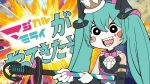 1girl akari_ga_yatte_kitazo_(vocaloid) aqua_hair bare_shoulders blush_stickers bow commentary derivative_work detached_sleeves explosion facial_tattoo frills gloves grin gyari_(imagesdawn)_(style) hair_ornament hat hatsune_miku holding holding_staff magical_mirai_(vocaloid) microphone mini_hat mini_top_hat rennkurusu sharp_teeth shirt sleeveless sleeveless_shirt smile solo staff striped tattoo teeth top_hat vocaloid white_gloves