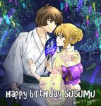 1boy 1girl 2016 blonde_hair brown_eyes brown_hair character_name clouds collarbone couple dated fan floral_print hair_between_eyes happy_birthday holding holding_fan japanese_clothes kimono kodai_susumu mori_yuki night night_sky outdoors parted_lips print_kimono short_hair signature sky standing tanabata tied_hair uchuu_senkan_yamato uchuu_senkan_yamato_2199 violet_eyes white_kimono yellow_kimono yokon2199 yukata