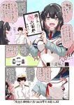 1boy 2girls admiral_(kantai_collection) black_hair blazer comic commentary_request cosplay costume_switch glasses hairband halterneck hat highres jacket kantai_collection long_hair long_sleeves mikage_takashi military military_uniform multicolored_hair multiple_girls naganami_(kantai_collection) naganami_(kantai_collection)_(cosplay) naval_uniform ooyodo_(kantai_collection) ooyodo_(kantai_collection)_(cosplay) peaked_cap pink_hair remodel_(kantai_collection) school_uniform semi-rimless_eyewear serafuku translation_request two-tone_hair under-rim_eyewear uniform wavy_hair white_hairband white_jacket yellow_eyes