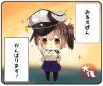 artist_name black_legwear blue_hakama blush brown_eyes brown_hair commentary eyebrows_visible_through_hair hair_between_eyes hakama hakama_skirt hat japanese_clothes kaga_(kantai_collection) kantai_collection minigirl peaked_cap short_hair side_ponytail taisa_(kari) tasuki thigh-highs translation_request