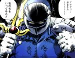 cape commentary commentary_request galaxia_(sword) gloves hokuto_no_ken jagi kirby's_dream_land kirby_(series) mask meta_knight nintendo parody pectorals personification rariatto_(ganguri) scar shoulder_pads sword weapon yellow_eyes