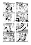 /\/\/\ 5girls :d absurdres angry animal_ears bangs blank_eyes blush cheetah_(kemono_friends) coat comic crying crying_with_eyes_open dl2go eurasian_eagle_owl_(kemono_friends) extra_ears eyebrows_visible_through_hair floating_hair glomp greater_roadrunner_(kemono_friends) greyscale hair_between_eyes highres horns hug jacket kemono_friends long_hair long_sleeves looking_at_another medium_hair monochrome motion_lines multiple_girls northern_white-faced_owl_(kemono_friends) open_mouth outdoors pronghorn_(kemono_friends) running shirt short_sleeves shorts sidelocks skirt smile speed_lines surprised tears translation_request v-shaped_eyebrows