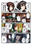 4koma 6+girls 6+others abukuma_(kantai_collection) agano_(kantai_collection) alarm_clock bare_shoulders black_hair black_serafuku blonde_hair blue_eyes blush braid breasts brown_eyes brown_hair clock comic crop_top crown dress flower french_braid fubuki_(kantai_collection) green_eyes hair_between_eyes hair_flaps hair_ornament hair_ribbon hairband hairclip happi highres hyuuga_(kantai_collection) ichikawa_feesu ise_(kantai_collection) japanese_clothes kantai_collection large_breasts long_hair long_sleeves messy_hair mini_crown multiple_girls multiple_others nontraditional_miko object_hug off-shoulder_dress off_shoulder open_mouth ponytail red_eyes red_flower red_ribbon red_rose remodel_(kantai_collection) ribbon rose sash school_uniform serafuku shirayuki_(kantai_collection) short_hair sidelocks sleeveless smile t-head_admiral translation_request very_long_hair warspite_(kantai_collection) white_dress yuudachi_(kantai_collection) zuiun_(kantai_collection)