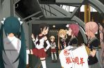 6+girls abukuma_(kantai_collection) annin_musou anniversary banner black_shirt blonde_hair brown_eyes camera commentary_request detached_sleeves hair_ribbon hairband headband holding holding_camera isuzu_(kantai_collection) kantai_collection kinu_(kantai_collection) light_brown_hair long_hair long_sleeves multiple_girls nagara_(kantai_collection) natori_(kantai_collection) one_eye_closed pink_hair pleated_skirt purple_hair ribbon school_uniform serafuku shirt short_hair short_sleeves skirt sleeveless thigh-highs twintails white_shirt yura_(kantai_collection)