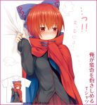 !! 1girl bangs bed_sheet black_shirt blue_bow blush border bow cape commentary_request cowboy_shot eyebrows_visible_through_hair grabbing hair_between_eyes hair_bow hands_up high_collar highres long_sleeves nnyara nose_blush pink_border pleated_skirt red_cape red_eyes red_skirt redhead sekibanki shirt short_hair simple_background skirt solo t-shirt touhou translation_request white_background