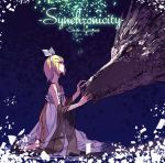 1girl 2013 alternate_costume bare_shoulders barefoot blonde_hair blue_eyes closed_mouth commentary_request creature dragon dress fantasy hair_ornament hair_ribbon hairclip highres jewelry kagamine_rin kneeling looking_at_another looking_at_viewer monster necklace open_eyes orange_ribbon ribbon shar short_hair sleeveless sleeveless_dress synchronicity_(vocaloid) vocaloid western_dragon white_dress white_ribbon yellow_eyes