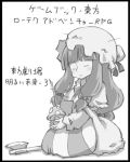 book crescent crescent_moon hat long_hair lowres monochrome mushroom patchouli_knowledge solo touhou translated uni_mate weapon