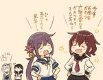 4girls ahoge akebono_(kantai_collection) bell black_hair brown_hair closed_eyes comic commentary_request eyebrows_visible_through_hair fang flower grey_hair hair_bell hair_between_eyes hair_flower hair_ornament hairband hairclip hands_on_hips ikazuchi_(kantai_collection) kantai_collection long_hair long_sleeves multiple_girls open_mouth otoufu pleated_skirt purple_hair school_uniform serafuku short_hair short_sleeves side_ponytail silver_hair skirt smile suzutsuki_(kantai_collection) translation_request ushio_(kantai_collection)