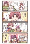 !? >_< 3girls 4koma anastasia_(fate/grand_order) animal_ear_fluff animal_ears animal_hood apron bangs benienma_(fate/grand_order) black-framed_eyewear black_footwear blue_cloak brown_eyes brown_hair brown_kimono cat_ears cat_girl cat_hood cat_tail chestnut_mouth chibi cloak closed_eyes closed_mouth comic eyebrows_visible_through_hair fake_animal_ears fate/grand_order fate_(series) flying_sweatdrops glasses hair_over_one_eye hood hood_up hooded_cloak indoors japanese_clothes kemonomimi_mode kimono kotatsu long_hair long_sleeves low_ponytail multiple_girls o_o osakabe-hime_(fate/grand_order) parted_bangs parted_lips pink_cloak ponytail rioshi silver_hair socks spoken_interrobang table tail translation_request trembling under_kotatsu under_table v-shaped_eyebrows very_long_hair wavy_mouth white_apron white_legwear wide_sleeves