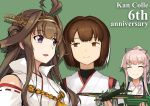 3girls ahoge aircraft airplane anniversary black_ribbon brown_eyes brown_hair closed_eyes commentary_request copyright_name double_bun e16a_zuiun ebizome green_background hair_flaps hair_ribbon hairband happi headgear hyuuga_(kantai_collection) japanese_clothes kantai_collection kimono kongou_(kantai_collection) konishi_(koconatu)_(style) lavender_kimono long_hair multiple_girls parody pink_hair ponytail remodel_(kantai_collection) ribbon ribbon-trimmed_sleeves ribbon_trim shibafu_(glock23)_(style) short_hair smile style_parody upper_body very_long_hair violet_eyes yukata yura_(kantai_collection)