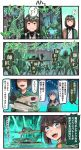 3girls 4koma :d aircraft airplane beamed_eighth_notes blue_eyes blue_hair blush brown_hair comic commentary_request e16a_zuiun eighth_note emphasis_lines gotland_(kantai_collection) hachimaki hair_between_eyes hayasui_(kantai_collection) headband highres hyuuga_(kantai_collection) ido_(teketeke) japanese_clothes kantai_collection long_hair long_sleeves multiple_girls musical_note nejiri_hachimaki open_mouth quarter_note shaded_face short_hair sixteenth_note smile speech_bubble translation_request v-shaped_eyebrows